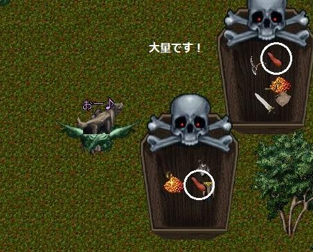 たらこ狩り3.jpg