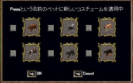 コスチューム選択ガンプ.jpg
